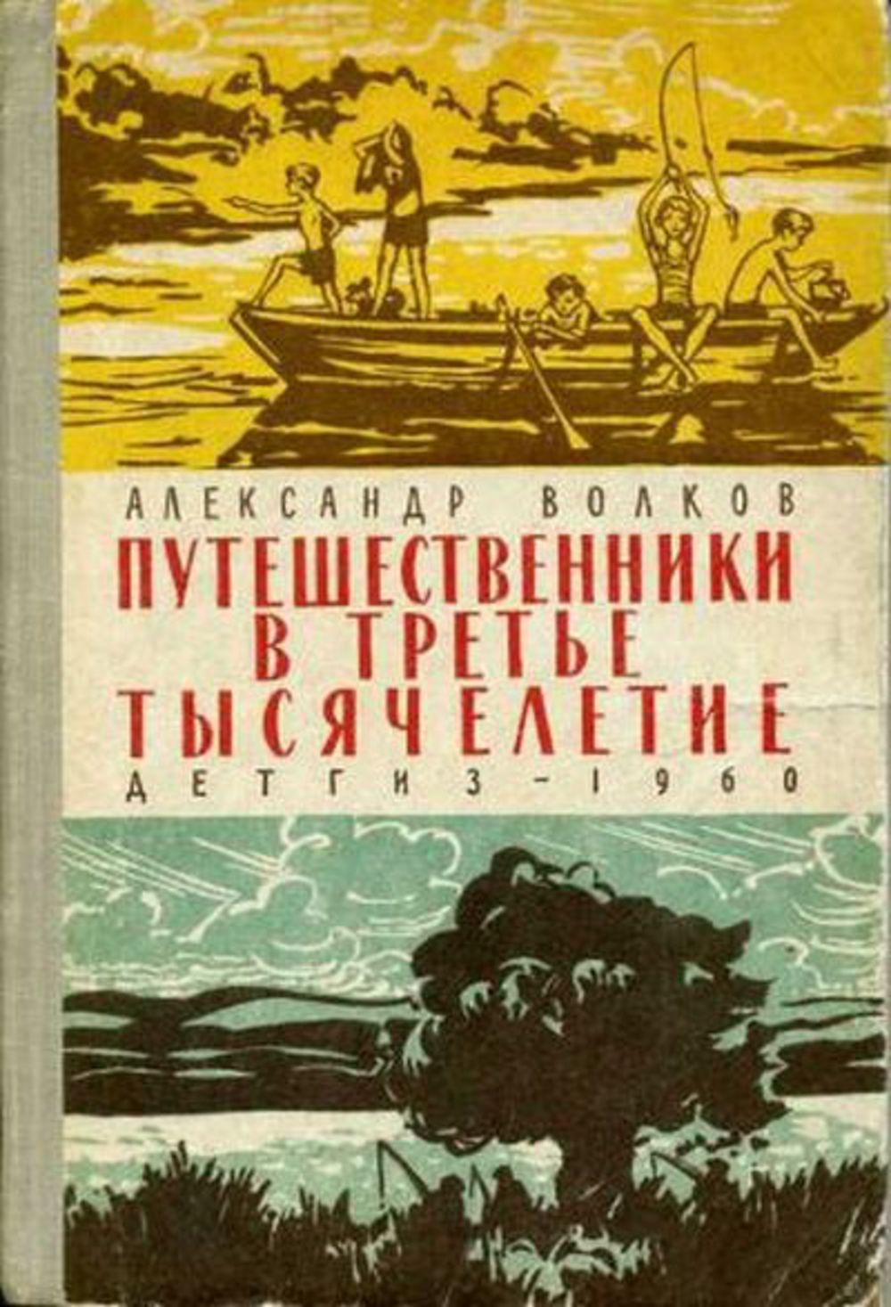В книгу, посвященную отечественной войне 1812 года, вошли свидетельства современников, воспоминания очевидцев событий