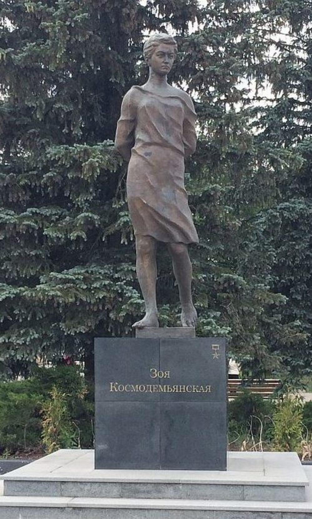 Памятник зое космодемьянской картинки