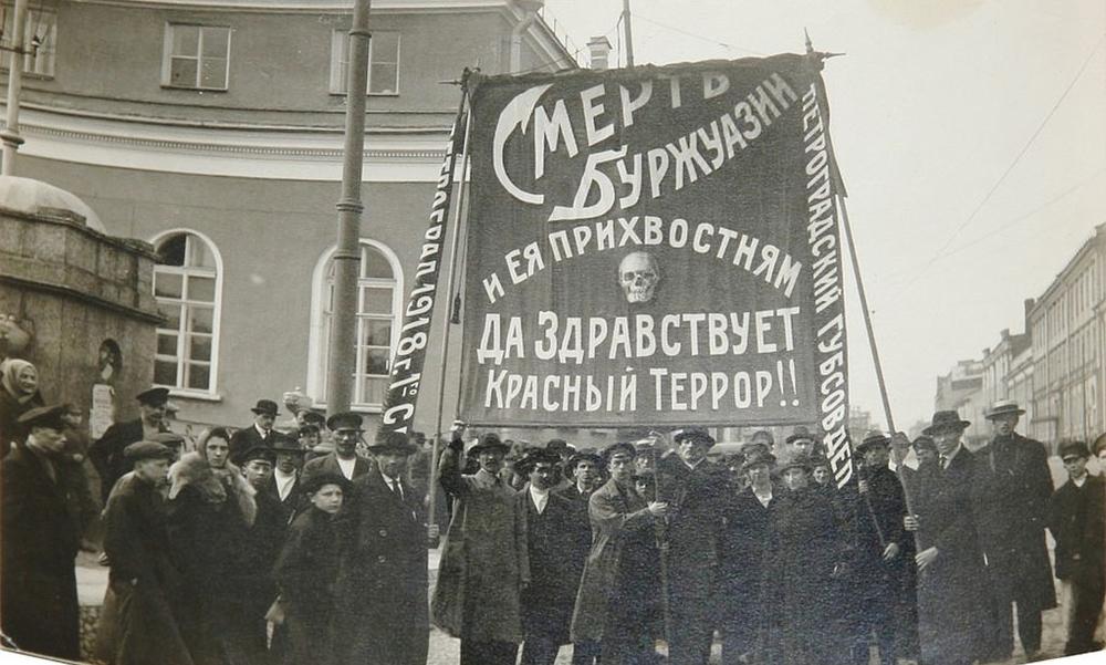 Репрессивная политика в 1930-е годы: истоки, цели, проявления