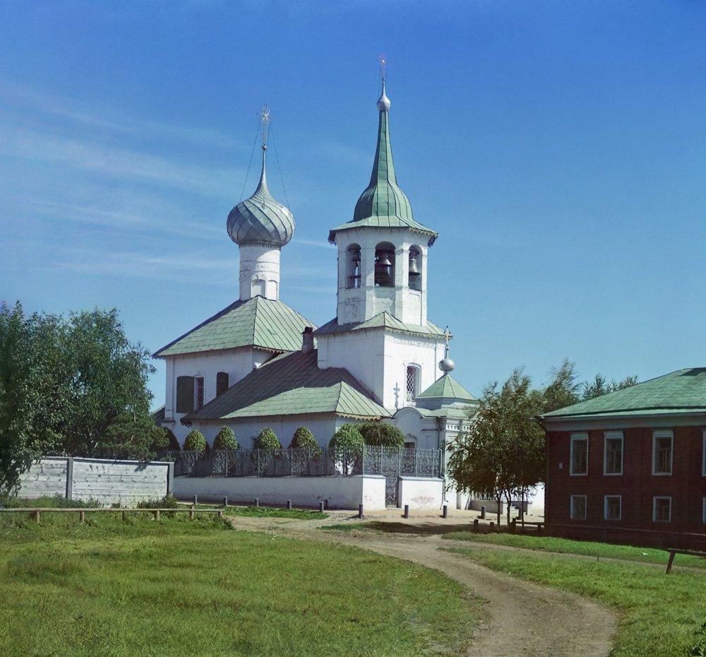 Киевская Русь  Википедия